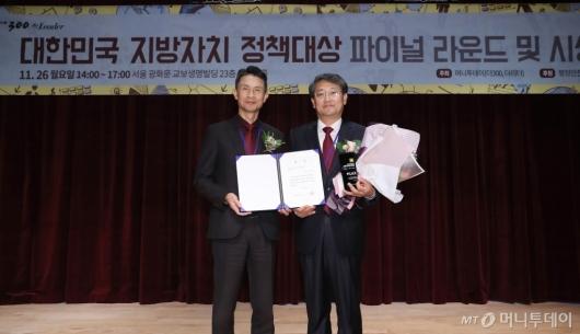 [사진]구례군, '대한민국 지방자치 정책대상' 최우수상 수상