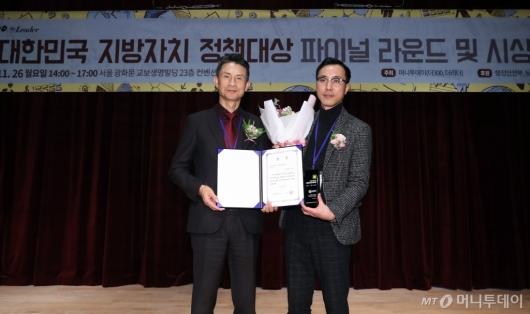 [사진]순천시, '대한민국 지방자치 정책대상' 최우수상 수상