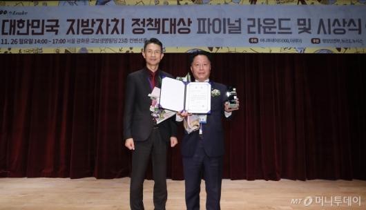 [사진]부천시, '대한민국 지방자치 정책대상' 최우수상 수상