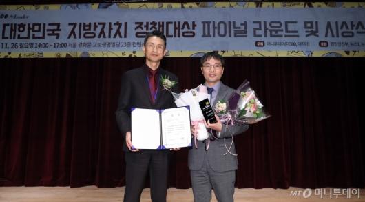 [사진]인천광역시, '대한민국 지방자치 정책대상' 최우수상 수상