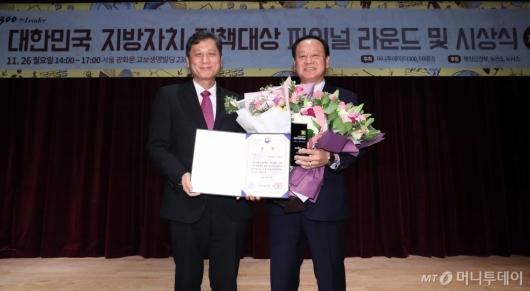 [사진]마포구, '대한민국 지방자치 정책대상' 대상 수상