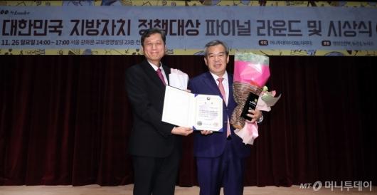 [사진]곡성군, '대한민국 지방자치 정책대상' 대상 수상