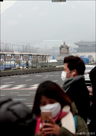 [사진]미세먼지 가득한 서울