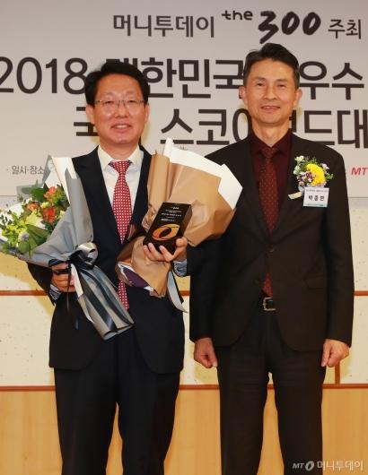 [사진]김상훈 의원, 머니투데이 최우수 법률상 수상