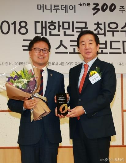 [사진]김정우 의원, 머니투데이 최우수법률상 수상