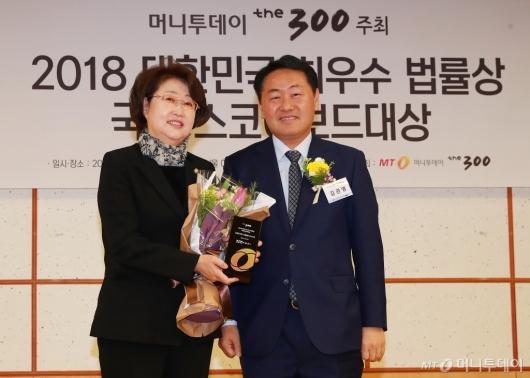 [사진]김승희 의원, 머니투데이 최우수법률상 수상