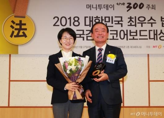 [사진]박선숙 의원, 머니투데이 최우수법률상 수상