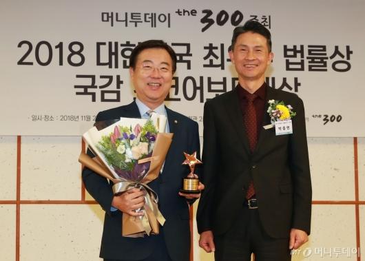 [사진]김종석 의원, 머니투데이 국감 스코어보드대상 수상