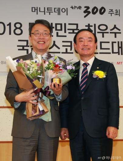 [사진]김성식 의원, 머니투데이 국감 스코어보드대상 수상