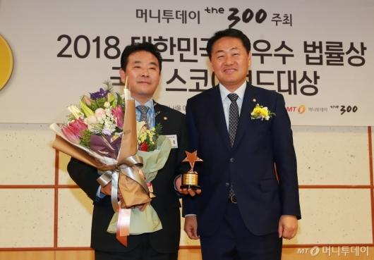 [사진]박정 의원, 머니투데이 국감 스코어보드대상 수상