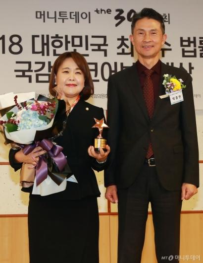 [사진]송희경 의원, 머니투데이 국감 스코어보드대상 수상