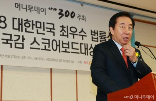 [사진]김성태 한국당 원내대표, 머니투데이 법률대상 시상식 참석