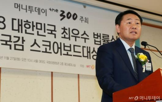 [사진]머니투데이 법률대상 축사하는 김관영 바른미래당 원내대표