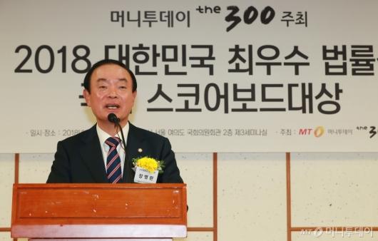 [사진]머니투데이 법률대상 축사하는 장병완 민주평화당 원내대표
