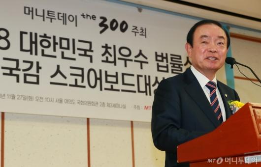 [사진]장병완 민주평화당 원내대표, 머니투데이 법률대상 축사