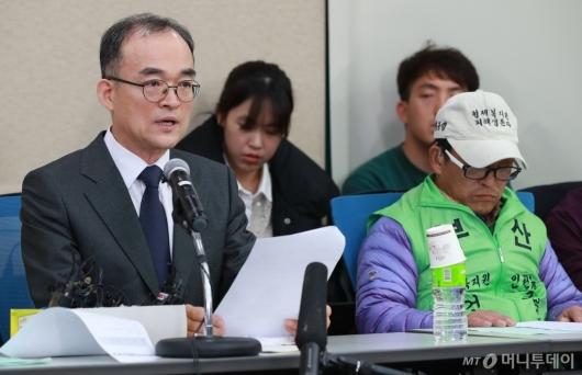 [사진]'형제복지원 사건' 사과하는 문무일 검찰총장