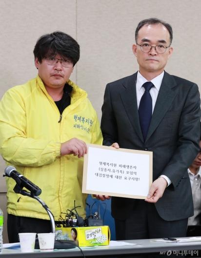 [사진]형제복지원 피해생존자 모임 요구사항 받은 문무일 검찰총장