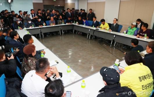 [사진]형제복지원 피해자 만난 문무일 검찰총장