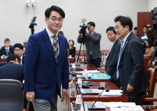 [사진]교육위 법안소위 출석한 박용진 의원