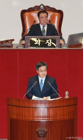 [사진]내년도 예산안 제안설명하는 김동연 부총리