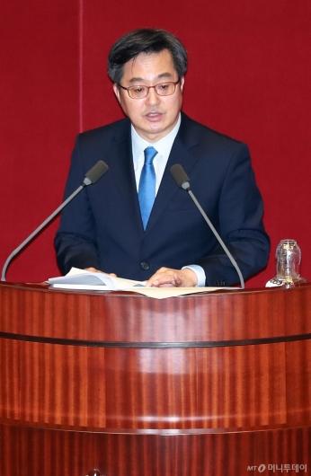 [사진]예산안 제안설명하는 김동연 부총리
