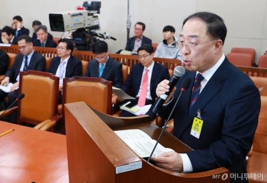 [사진]홍남기 경제부총리 겸 기획재정부 장관 후보자 인사청문회