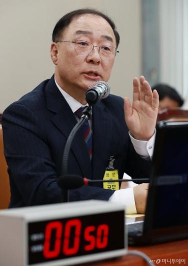[사진]홍남기 경제부총리 겸 기획재정부장관 후보자 인사청문회