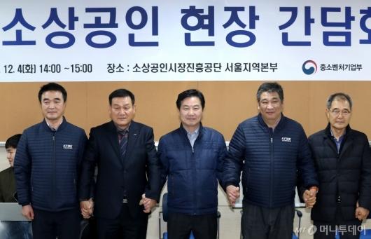 [사진]소상공인 현장 간담회 참석한 홍종학 장관