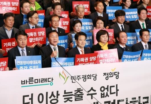 [사진]야3당, 연동형 비례대표제 결단 촉구대회 개최