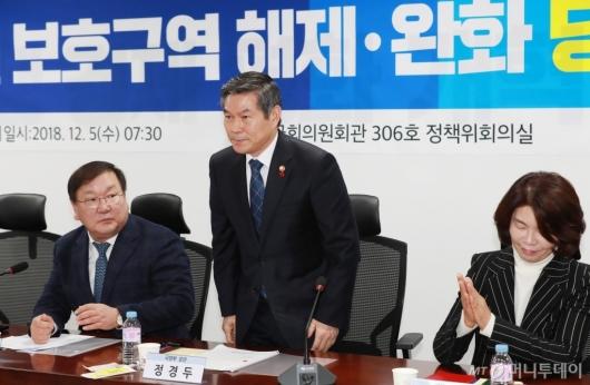 [사진]정경두 국방장관, 군사지역 보호구역 해제·완화 당정 참석