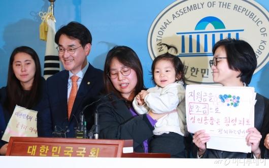 [사진]'믿고 맡길 유치원이 필요한 순간'