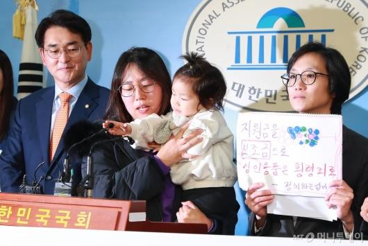 [사진]박용진 3법 통과 촉구 '믿고 맡길 유치원이 필요한 순간'