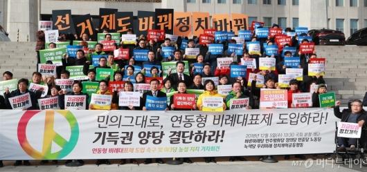 [사진]정치개혁공동행동, 연동형 비례대표제 쟁취 긴급기자회견