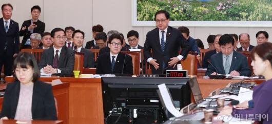 [사진]남북경협특위 전체회의 개최