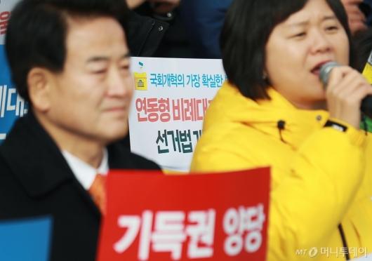 [사진]정치개혁공동행동, 연동형 비례대표제 도입 촉구