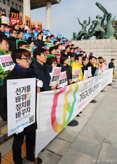 [사진]연동형 비례대표제 촉구 7개 정당 기자회견