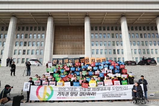 [사진]연동형 비례대표제 도입 촉구 7개 정당 기자회견