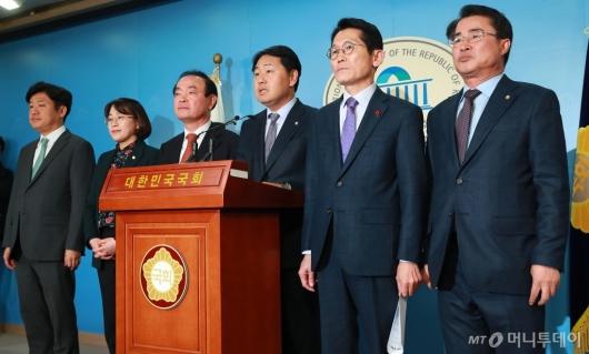 [사진]야3당, 민주당-한국당 예산안 합의 규탄 기자회견