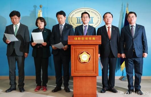 [사진]야3당, 민주당-한국당 예산안 합의 규탄