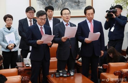 [사진]2019년도 예산안 합의...선거제 개편은 배제