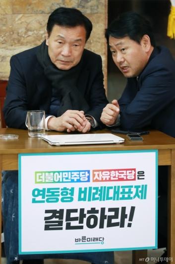[사진]단식농성 중인 손학규 바른미래당 대표