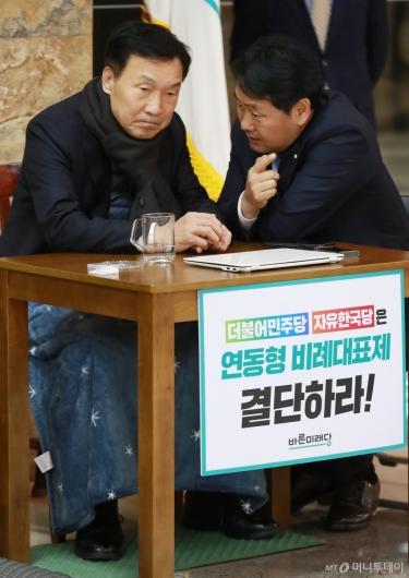 [사진]대화하는 손학규 대표-김관영 원내대표