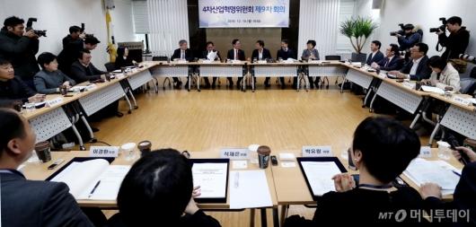 [사진]제9차 4차산업혁명위원회의