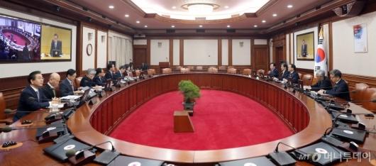 [사진]세종-서울 국무회의
