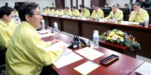 [사진]에너지기관장 소집한 성윤모 장관