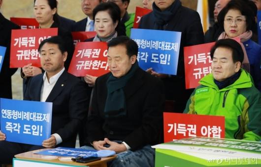 [사진]연동형비례대표제 도입 촉구 농성중인 야3당