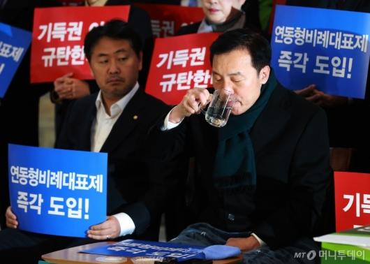 [사진]7일째 단식중인 손학규 대표