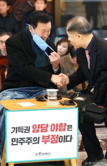 [사진]단식 7일차 접어든 손학규 대표