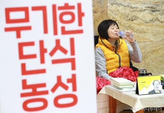 [사진]단식 7일째 접어든 이정미 대표