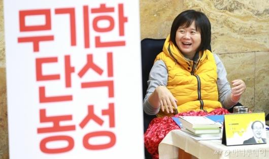 [사진]단식농성 7일차 접어든 이정미 대표